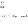LaTeXでソースコードを書く