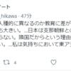 福沢諭吉をNHK大河ドラマの主人公に!