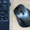 手になじむお気に入りレーザーマウス「握りの極み M-XGL20DL」。