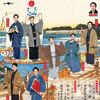 浅草歌舞伎昼の部の「寺子屋」