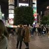 ナンパ 渋谷クリスマス(2019/12/24)