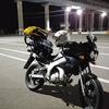 TDR125で札幌~福岡を往復した話。①
