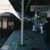 30年前の写真 電化直前の国鉄奈良線