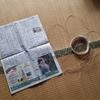 新聞紙とヒモで蜂対策!