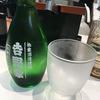吉野家の日本酒はそこいらの居酒屋で冷酒飲むより断然美味い!