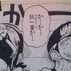 【遊戯王】新ルールに関するアレコレ
