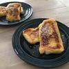 ふんわりコクうまフレンチトースト(ヘーゼルナッツ風味)のレシピ