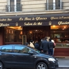 Rue de Bac バック通りにはパティスリー目白押し その1