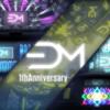 (MMD)自作ステージEDMFSシリーズ(#EDMFS1thAnniversary)