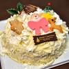 """""""まろやか""""な甘さ やさしい味の「菓子工房 響」でクリスマスケーキを注文してみた 北九州市若松区"""