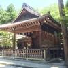 日牟禮八幡宮、大嶋神社