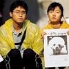 ポン・ジュノ監督デビュー作「ほえる犬は噛まない(2000)」雑感