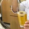 子連れでもビール工場見学!キリンビール横浜工場ファミリーツアー