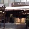 咸豆漿がおいしい♡台湾の軽食が食べられる人気店~桃園眷村(三里屯店)
