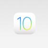 アップル、「iOS10 beta5」を開発者向けにリリース!-iPhoneをロック時の効果音等変更
