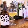 代官山『サリーヒルズ(Surry Hills)』ラグジュアリービール「ROCOCO Tokyo WHITE」で乾杯