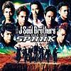 三代目 J Soul Brothers/SPARK