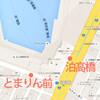 沖縄:泊港(那覇からの離島便)へのアクセス