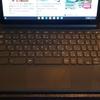 【Chromebook】タイプカバータイプのキーボードに惚れて購入を決意【Lenovo IdeaPad Duet】
