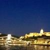 ハンガリー ドナウ川イルミネーションクルーズ 光と闇と♪