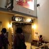【キッザニア甲子園】マジックスタジオのお仕事