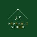 パパ家事の学校