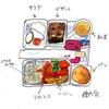 海外旅行で彼女を楽しんでもらう方法 その3 20種類の機内食を選ぶ