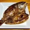 \最高級魚/のどぐろの干物を食らう!