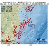 2016年11月29日 23時12分 福島県沖でM3.1の地震