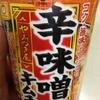 今日の即席麺この一杯。縦型ビッグ やみつき屋 辛味噌キムチ