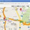 Ver.7.00:Google Maps API V3版 改良。