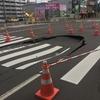北海道胆振東部でまた強い地震が発生しました。僕が住む地域は震度5弱でした。
