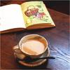 すずの木カフェ 路地裏の静かなカフェ♪ 「すずの木カフェ」