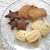 休日パパ不在の我が家。今日は手作りクッキーday!