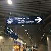 クアラルンプール国際空港での長い待ち時間での時間潰しには、三井アウトレットパークがおすすめ