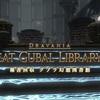 『FF14』プレイ日記(115)「初見で行く、稀書回収 グブラ幻想図書館(Hard)」