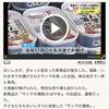 福島県産のサンマの缶詰。