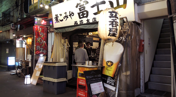 JR中央線・西荻窪駅前の立ち飲み「煮こみや 富士山」の赤&白煮込みにどっぷり浸かったまま夜を飲み通したい