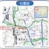 NEXCO中日本 E41 東海北陸道 西尾張IC(仮称)の名称が 「一宮稲沢北インターチェンジ」に決定