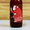 クラフトビールを飲もう!~最近飲んだクラフトビールたち2020年12月