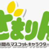 【Xamarin】【book】「Xamarin エキスパート養成読本」の学習記録(2)