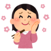 「うま!」とか「うまいっ!!」が「おいひぃ~!!」へと変化する(1歳8ヶ月)