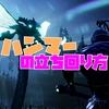 【Dauntless攻略】ハンマーの使い方と立ち回り方【ドーントレス】