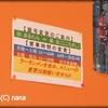 小倉拉担麺 『こころざし』