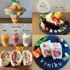 【オススメ5店】小樽・千歳・苫小牧・札幌近郊(北海道)にあるカフェが人気のお店