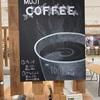 広い無印の店舗でカフェインレスコーヒー