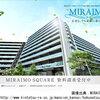【大阪】正雀駅徒歩5分 MIRAIMO SQUARE2017年8月完成
