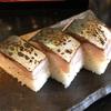 和歌山ラーメンを食す!1日限定10食の鯖押し寿司も必食!【はたお商店(前橋・下小出町)】