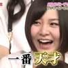 AKB48は、会いに行けないアイドルになれ!