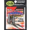 【DECOY】中通しシンカーにブレードが付いた「ブレードシンカー」発売!